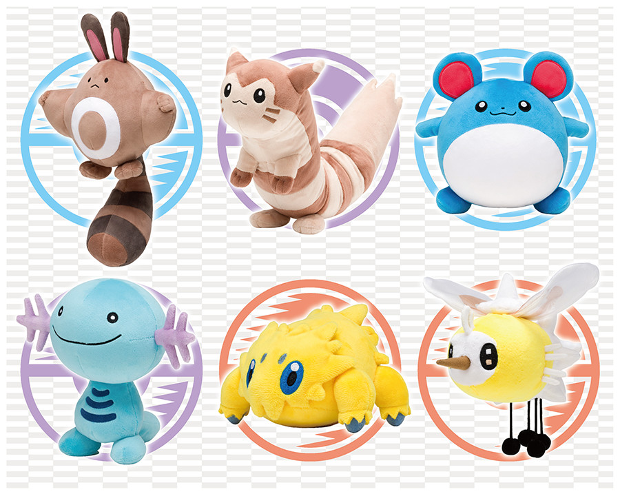 Six New Pokemon Plushies Announced For Pokemon Center